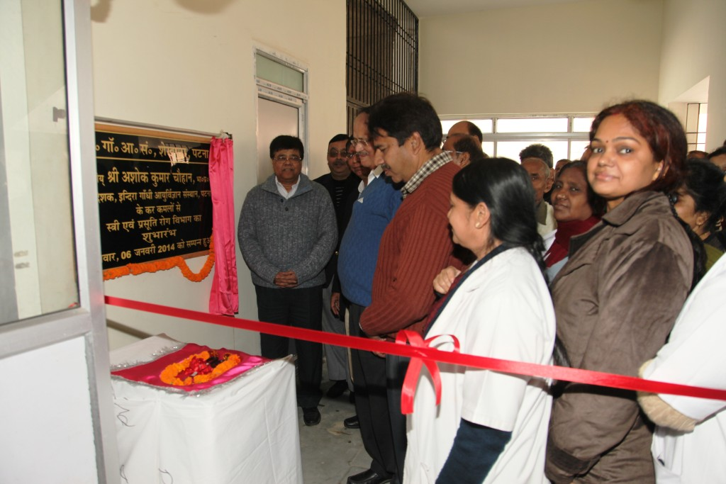Inauguration of department of Obs. & Gyn. at IGIMS: image8