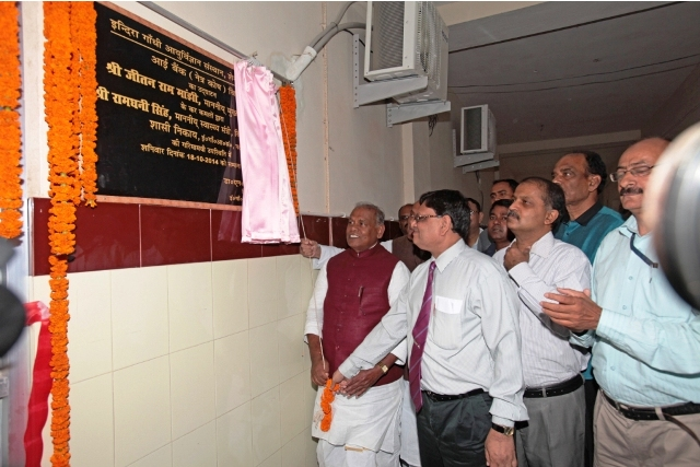 EYE BANK INAUGURATION AT R.I.O.,I.G.I.M.S. - Patna: images301