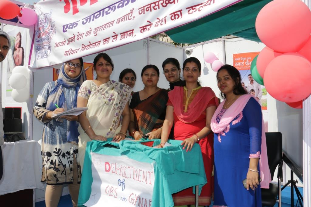 33RD INSTITUTE DAY CELEBRATION - HEALTH EXHIBITION: HE18