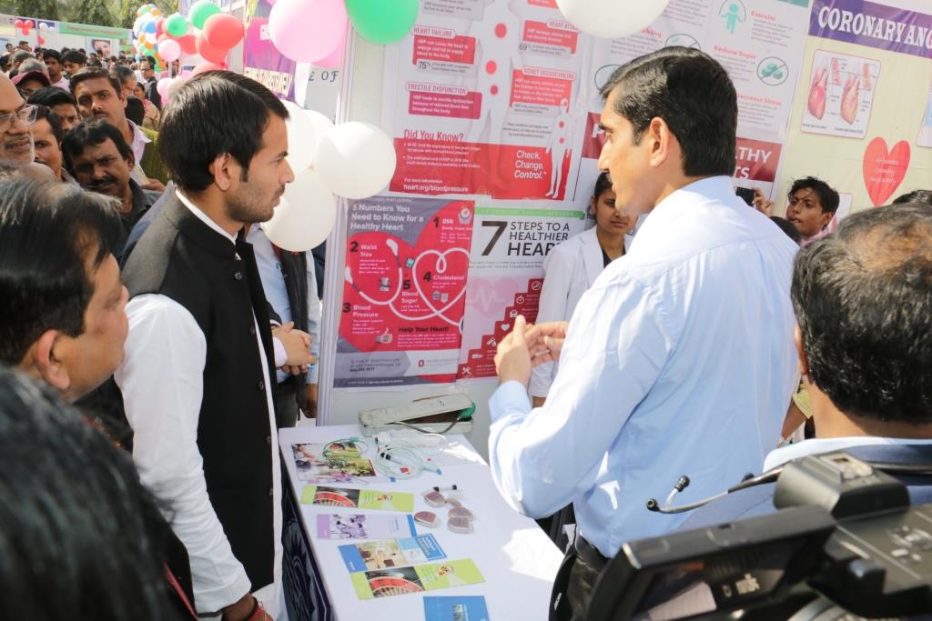 33RD INSTITUTE DAY CELEBRATION - HEALTH EXHIBITION: HE28