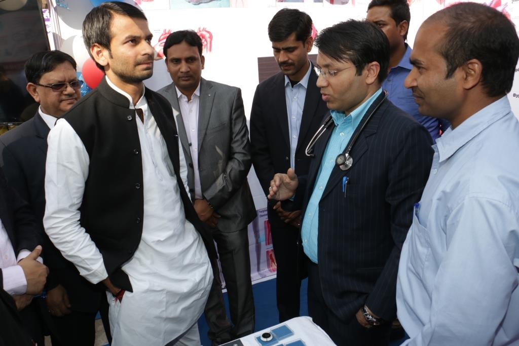 33RD INSTITUTE DAY CELEBRATION - HEALTH EXHIBITION: HE29