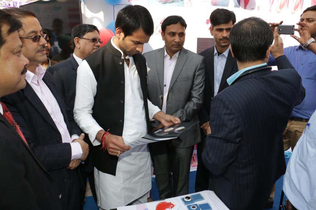 33RD INSTITUTE DAY CELEBRATION - HEALTH EXHIBITION: HE30