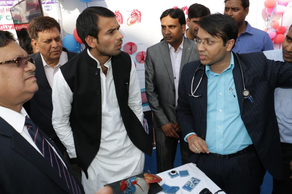 33RD INSTITUTE DAY CELEBRATION - HEALTH EXHIBITION: HE37