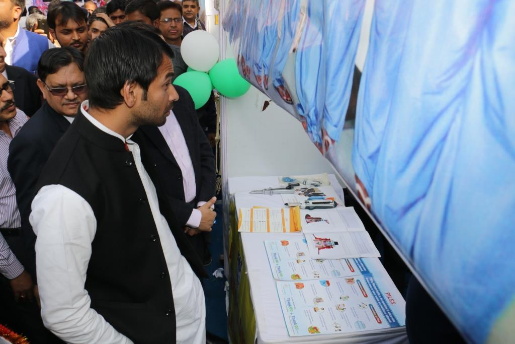 33RD INSTITUTE DAY CELEBRATION - HEALTH EXHIBITION: HE48