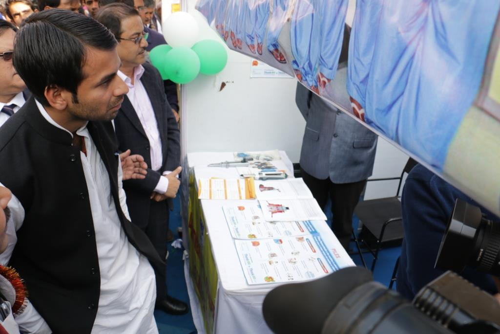 33RD INSTITUTE DAY CELEBRATION - HEALTH EXHIBITION: HE49