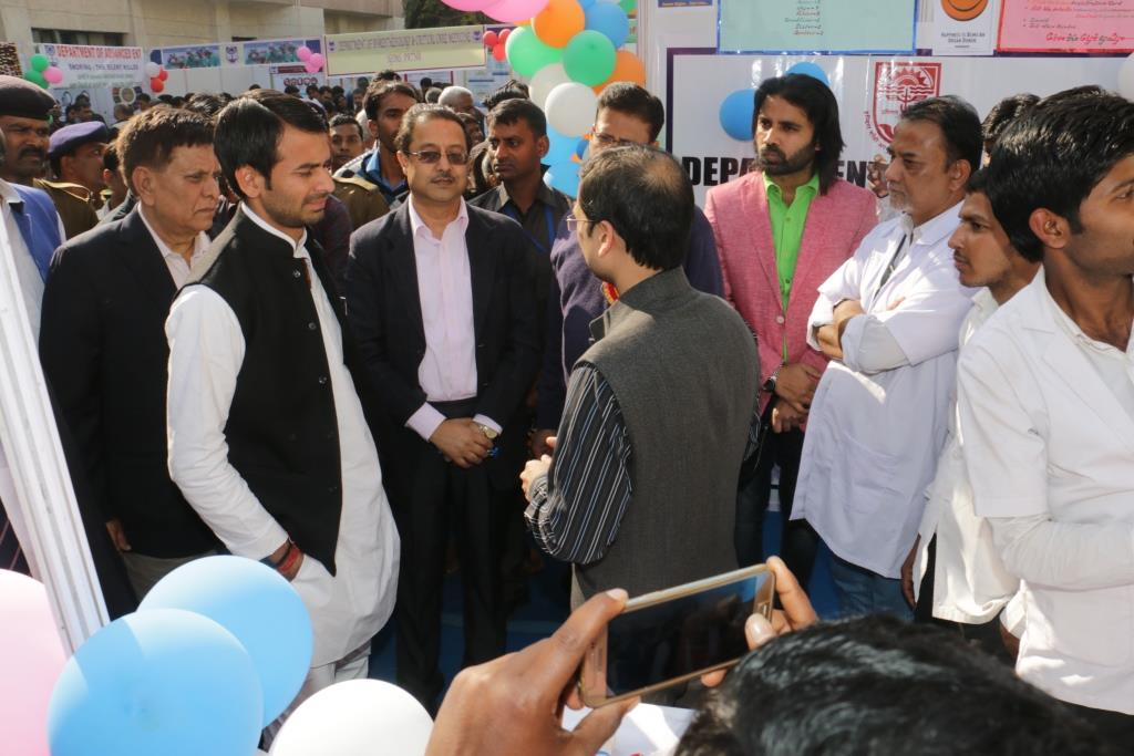 33RD INSTITUTE DAY CELEBRATION - HEALTH EXHIBITION: HE56